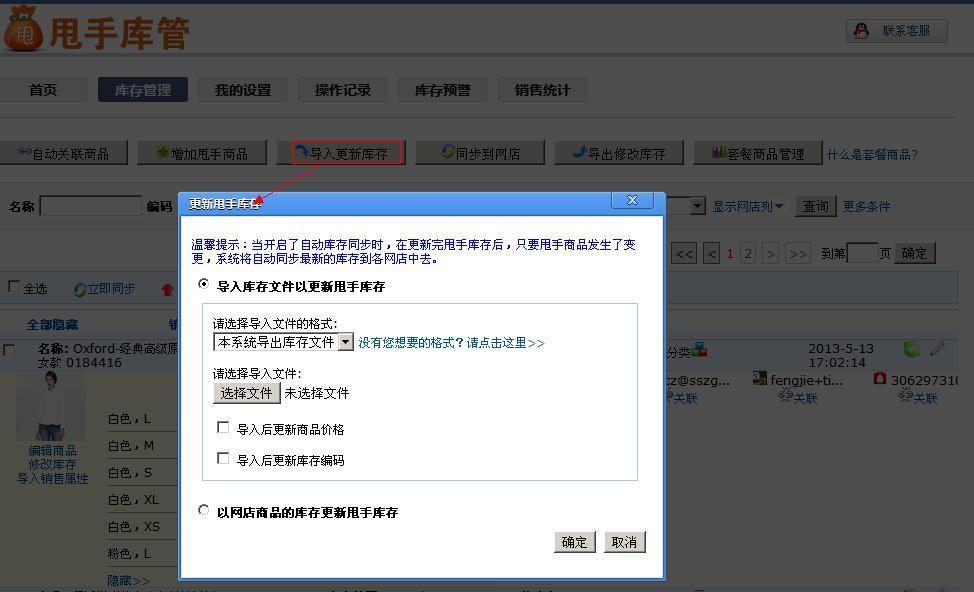 宽带续费网站源码下载(php网站源码 下载) (https://www.oilcn.net.cn/) 综合教程 第4张